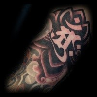 Modern traditional style colored arm tattoo of fantasy symbol