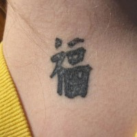 Neck chinese tattoo with symbol
