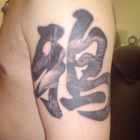 Original chinese tattoo with symbol and crow
