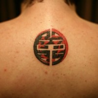 Original colorful chinese circle tattoo on back