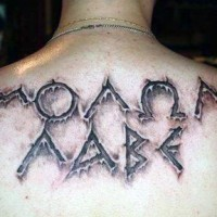 Ripped skin like black and white Latin warrior tattoo on upper back