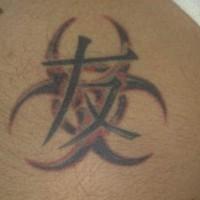 Biohazard chinese friendship tattoo