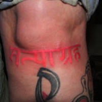 Hindu writings uv ink tattoo