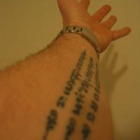 Hindu buddhist mantra text tattoo