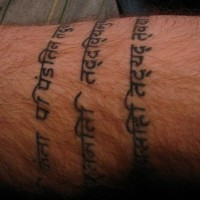 Hindu mantra armband tattoo