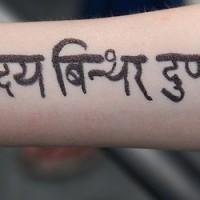 Sanskrit writings arm tattoo