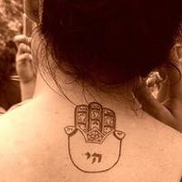 Jewish hand symbol tattoo