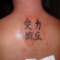 Chinese writings tattoo on upper back