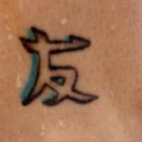 kanji simbolo d'amicizia tatuaggio