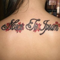 Nosce te ipsum girly tattoo