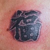 Black ink chinese hieroglyphs tattoo
