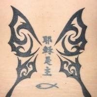 Le tatouage de papillon tribal aillé avec des hiéroglyphes