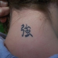 Tattoo with chinese character for strong on nape