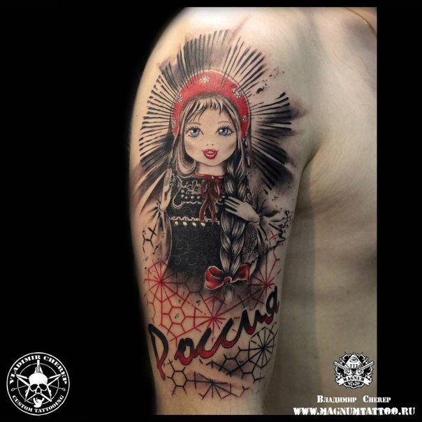 Illustrative style colored shoulder tattoo of beautiful girl with lettering